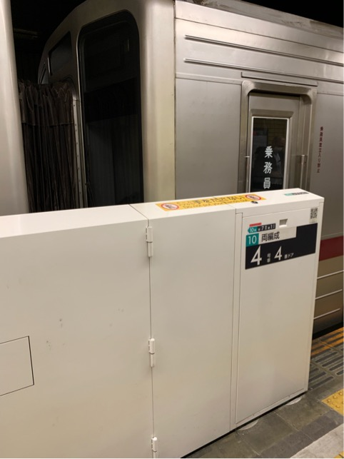 F801B168-C894-4382-91A0-D811A2698C0A.jpeg